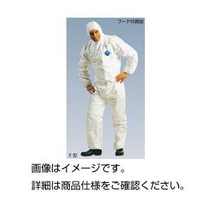 (まとめ)タイベックソフトウェアII型 フード付続服 II【×20セット】の詳細を見る