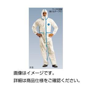 (まとめ)タイベックソフトウェアIII型フード付続服 II【×10セット】の詳細を見る