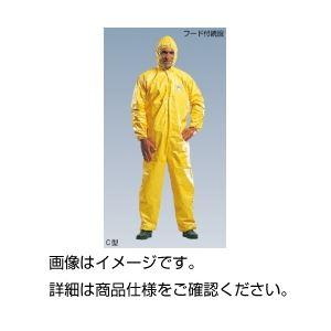 (まとめ)タイケムC型 フード付続服 C-M【×10セット】の詳細を見る