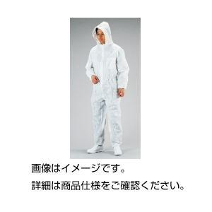 (まとめ)ディスポ続服 D-LL 入数:10枚 【×3セット】の詳細を見る