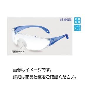(まとめ)保護メガネ(エルフィット2)LF-301【×5セット】の詳細を見る