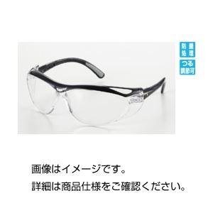 (まとめ)保護メガネ V20エンビジョン【×20セット】の詳細を見る