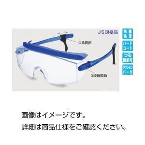 (まとめ)保護メガネ 1眼型 SN-735 PET-AF【×3セット】の詳細を見る