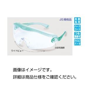 (まとめ)保護メガネ 1眼型 SN-730 PET-AF【×3セット】の詳細を見る