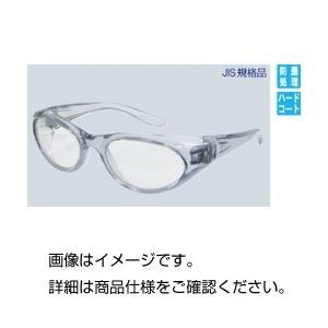 (まとめ)保護メガネ ブルーライトカット YS-380BC【×3セット】の詳細を見る