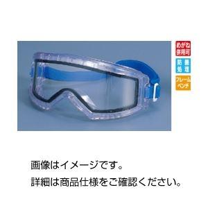 (まとめ)ゴーグル型ダブルレンズ保護メガネYG-5100D【×3セット】の詳細を見る