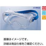 (まとめ)ゴーグル型保護メガネYG-5300 PET-AF【×3セット】