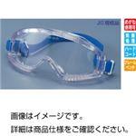 (まとめ)ゴーグル型保護メガネYG-5200 PET-AF【×10セット】