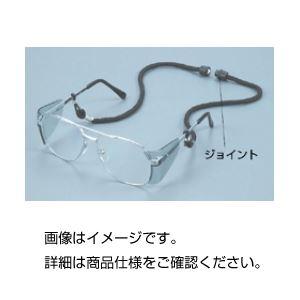 (まとめ)メガネストラップ トラップスD【×10セット】の詳細を見る