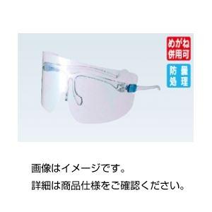 (まとめ)ディスポグラスシールドYF-800S【×5セット】の詳細を見る