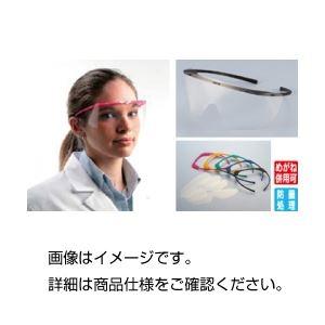 (まとめ)ディスポアイシールド712スペアレンズ20枚【×3セット】