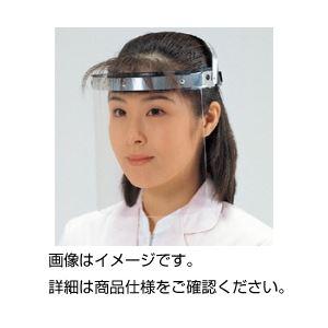 (まとめ)保護面 230B【×10セット】の詳細を見る