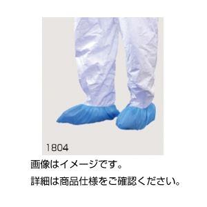 (まとめ)シューズカバー 1804(50双入)【×5セット】の詳細を見る