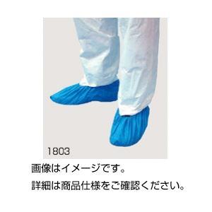 (まとめ)シューズカバー 1803(50双)【×10セット】の詳細を見る