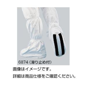 (まとめ)タイベック製シューズカバー 6874(10双)【×5セット】の詳細を見る