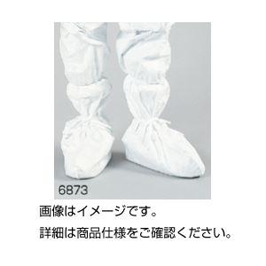 (まとめ)タイベック製シューズカバー 6873(10双)【×10セット】の詳細を見る
