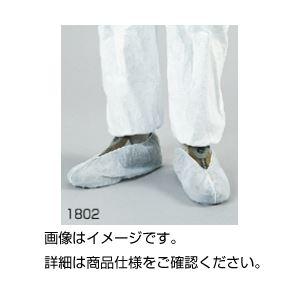 (まとめ)シューズカバー 1802(50双入)【×10セット】の詳細を見る