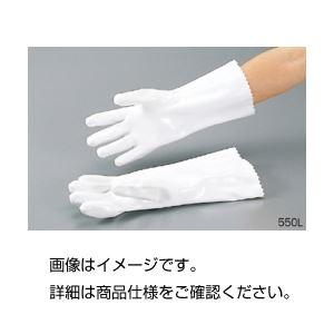 (まとめ)耐油耐溶剤手袋 5500-55 55cm(1双)【×3セット】の詳細を見る