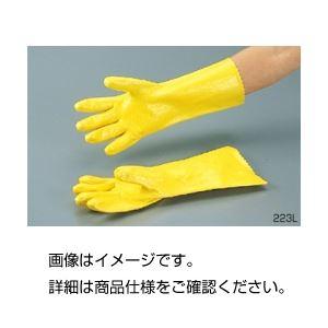 (まとめ)耐油耐溶剤手袋 223L標準タイプ(1双)【×10セット】の詳細を見る
