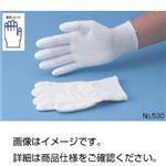 (まとめ)ケミスター フィンガーNo.530【×5セット】