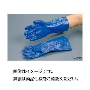 (まとめ)耐摩耗性ニトリル手袋No630L L(1双)【×10セット】の詳細を見る