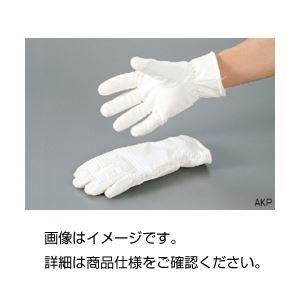 耐熱手袋 HK-10の詳細を見る