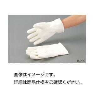 (まとめ)シリコン耐熱手袋 H-200 27cm【×3セット】の詳細を見る