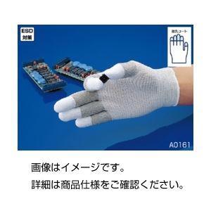 (まとめ)制電ライントップ手袋 A0161-M(1双)【×10セット】の詳細を見る