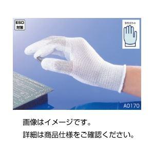 (まとめ)制電ラインパーム手袋 A0170-M(1双)【×10セット】の詳細を見る