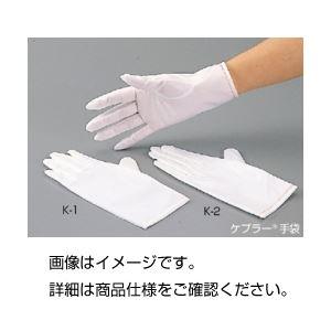 ケプラー手袋 K-2L10双入の詳細を見る
