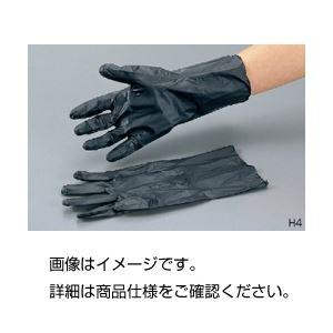 (まとめ)静電気対策手袋 H4-L 入数:5双【×3セット】の詳細を見る