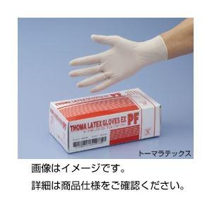 (まとめ)トーマラテックスグローブEXPF-M(100枚) 【×5セット】の詳細を見る