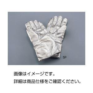 (まとめ)カーマロンアルミ蒸着手袋5P-R L 5本指【×3セット】の詳細を見る