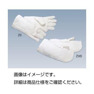 (まとめ)ゼテックス耐熱手袋ZMM(1双)【×3セット】の詳細を見る