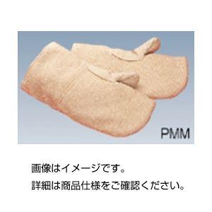 ゼテックスプラス耐熱性手袋 PML(1双)の詳細を見る
