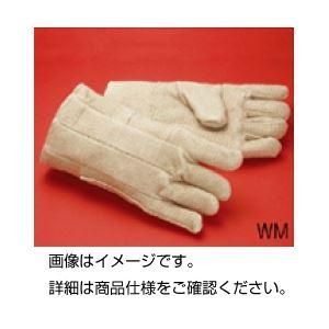 ゼテックスダブルパーム手袋 WL(1双)の詳細を見る