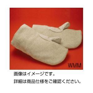 ゼテックスダブルパーム手袋 WMM(1双)の詳細を見る