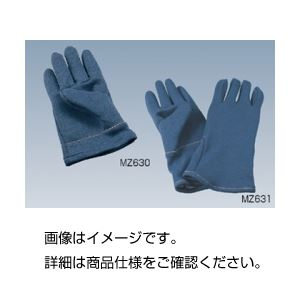 (まとめ)ザイロン耐熱手袋 MZ630 26cm【×10セット】の詳細を見る