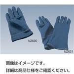 (まとめ)ザイロン耐熱手袋 MZ631 32cm【×10セット】