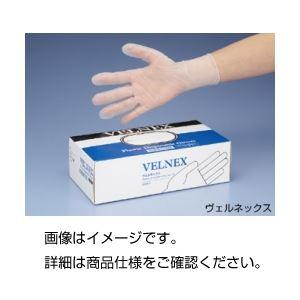 (まとめ)ヴェルネックス手袋 パウダー付L(100枚入)【×20セット】の詳細を見る