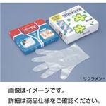 (まとめ)サクラメン手袋(100枚入) エンボス M【×5セット】
