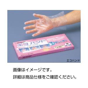 (まとめ)エコハンド M(男性用)100枚【×5セット】の詳細を見る