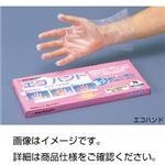 (まとめ)エコハンド M(男性用)100枚【×5セット】