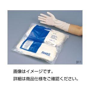 (まとめ)クリーンルーム用ニトリル手袋 311-L 入数:100枚(袋入)【×3セット】の詳細を見る