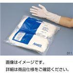 (まとめ)クリーンルーム用ニトリル手袋 311-M 入数:100枚(袋入)【×3セット】