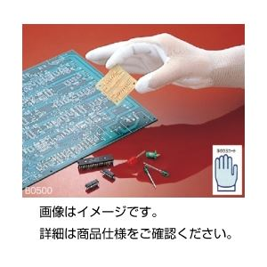 (まとめ)パームフィット手袋B0500-L(10双) 【×3セット】の詳細を見る