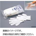 (まとめ)キュープインナー手袋B0905 10双入【×3セット】