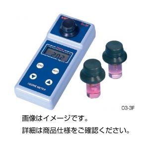 溶存オゾン計 O3-3Fの詳細を見る