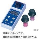 溶存オゾン計 O3-3F