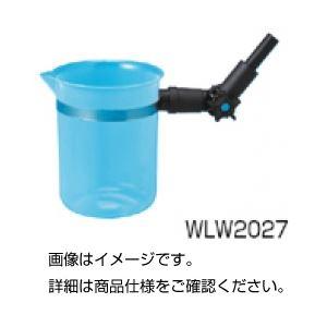 (まとめ)サンプルテイキングシステムビーカーWLW2027【×3セット】の詳細を見る